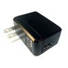 Unication Power Adapter (For Charging Cable)